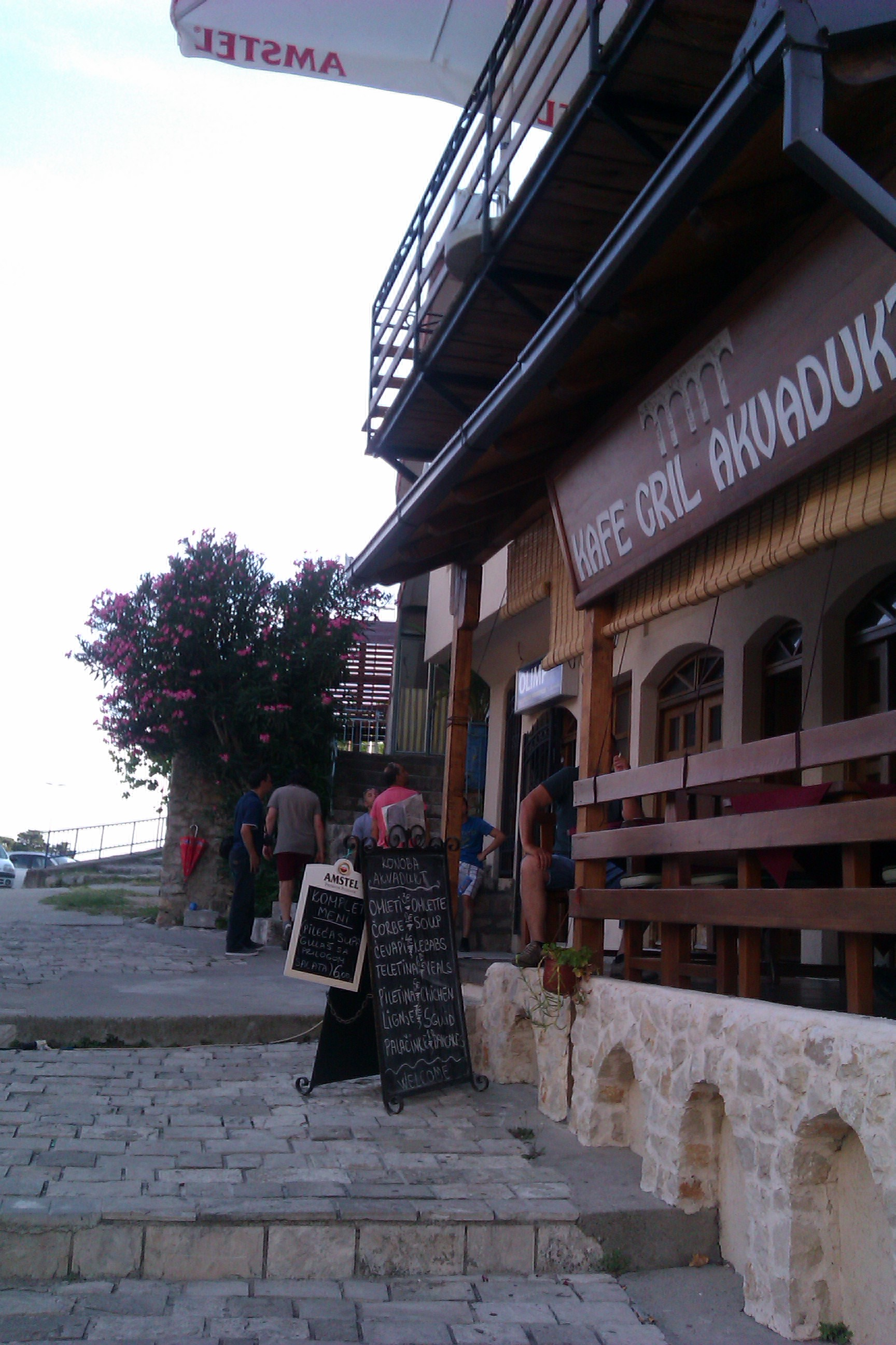 Кафене Аквадукт: най-доброто турско кафе, което съм пила