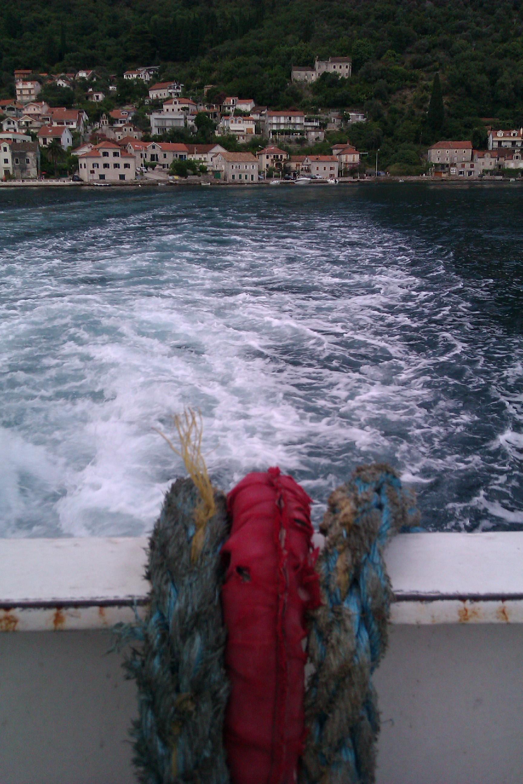 Изглед от ферибота