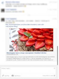 Facebook l.php пример